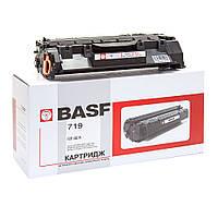 Аналог Canon 719 Картридж Совместимый (Неоригинальный) BASF (TNBC719)