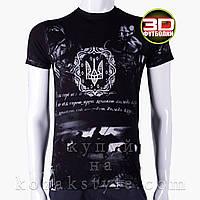 """3D футболка """"Козаки"""""""