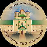 """Магніт круглий """"Межиріцький монастир"""" Ф 56 мм"""