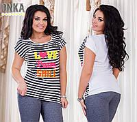 Женская батальная футболка в полосочку с нашивкой спереди