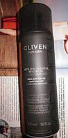 Пена для бритья смягчающая с маслом авокадо, 200мл, For Men, CLIVEN