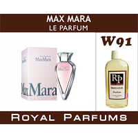 Духи на разлив Royal Parfums 100 мл Max Mara «Le Parfum» (Макс Мара Ля Парфюм)