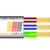Провід електричний ПВС 3х2,5