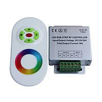 RGB Контроллер с радио управлением 18А (сенсорный пульт)