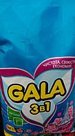 Gala Стиральный порошок автомат 9 кг