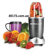 Экстрактор питательных веществ - блендер Nutribullet 900W (Нутрибулет 900 Вт)