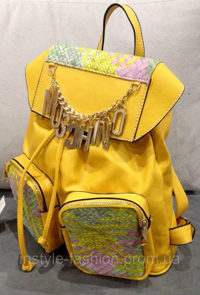 Желтый женский рюкзак Москино