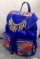 Рюкзак Moschino синий