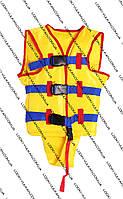 Спасательный жилет для деток до 30 кг