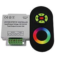 RGB Контроллер с радио управлением 18А (сенсорный +5 кнопок)