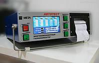 Многокомпонентный автомобильный газоанализатор Автотест-02.03П (0-I кл.), автомобільний газоаналізатор