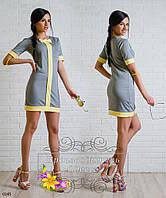 Платье 0145 /р54