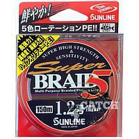 Шнур плетеный Sunline Super Braid 5 150м, разные размеры, #0.6, 0.128, Мультицветный