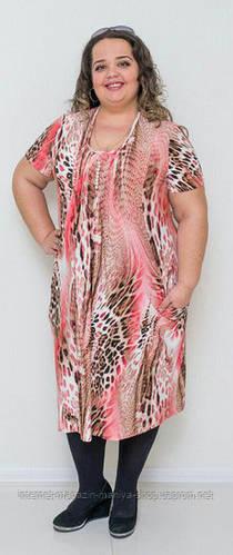 Женские платья батал