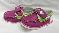 Детские туфли для девочки (малина)