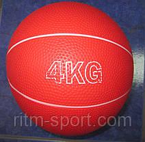 Мяч медицинский (медбол)  4 кг, фото 3