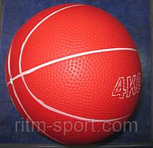 Мяч медицинский (медбол)  4 кг, фото 2