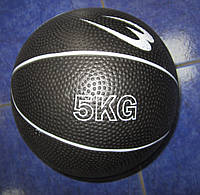 Мяч медицинский ( медбол)  5 кг