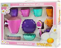 Набор игрушечной посуды Ромашка 22 элемента Тигрес
