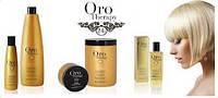 Oro Therapy Золотая терапия для волос