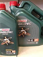 Моторное масло Castrol 5w40 DPF