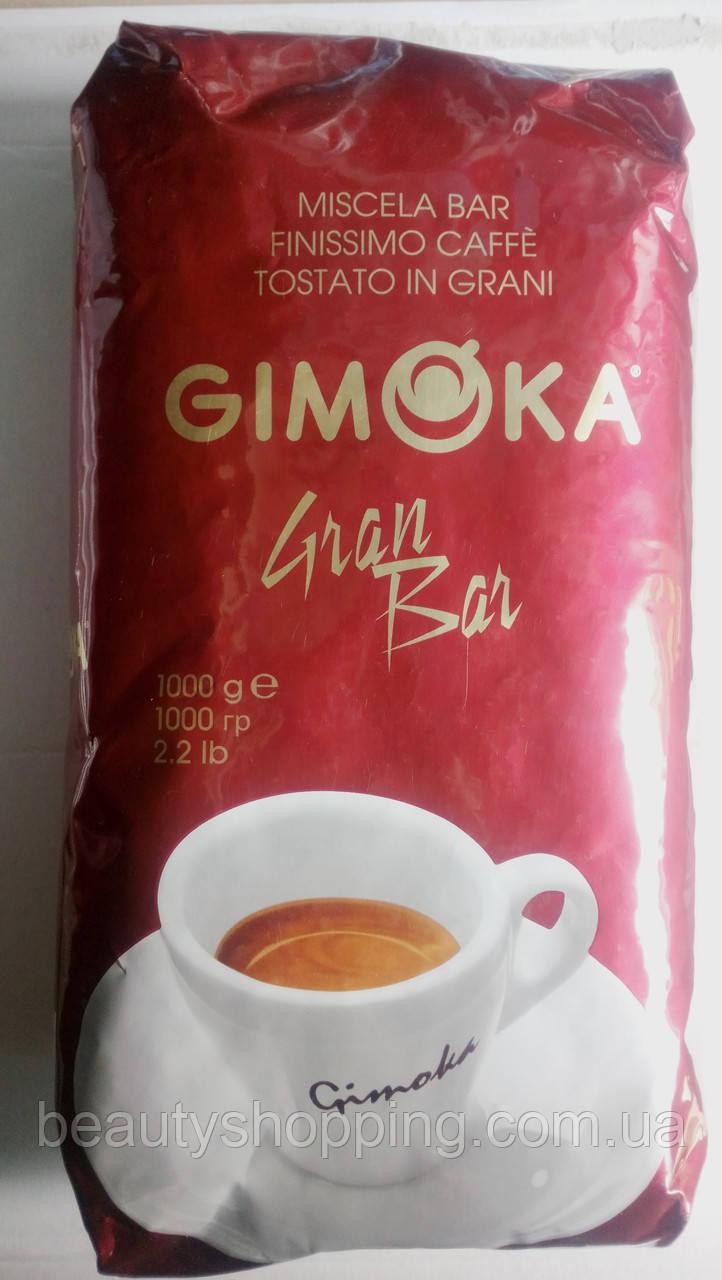 Gimoka Gran Bar 1кг зерно Italy