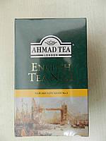 Чай Английский 1