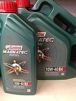 Моторное масло Castrol Magnatec 10w40 b4