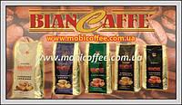 Итальянский зерновой кофе BianCaffe