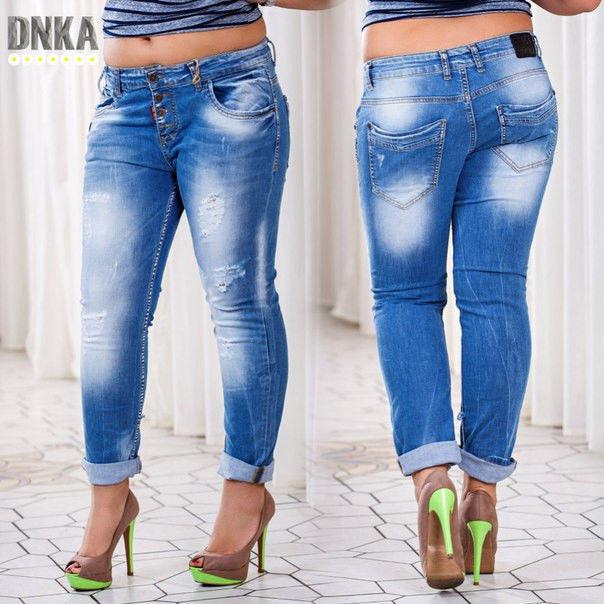 Купить джинсы большого размера женские с доставкой