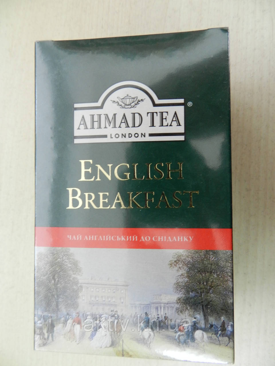 Чай Ахмад Англійський сніданок 100