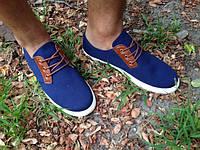 Мокасины мужские, стильные, модная обувь, украинские