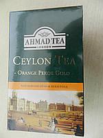 Чай Ахмад оранж пеко 100