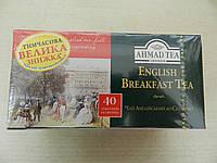 Чай Ахмад 40 пакетиков