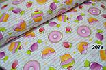 Лоскут ткани  Л-207а с изображением сладостей: конфет, кексов, ягод, фото 2