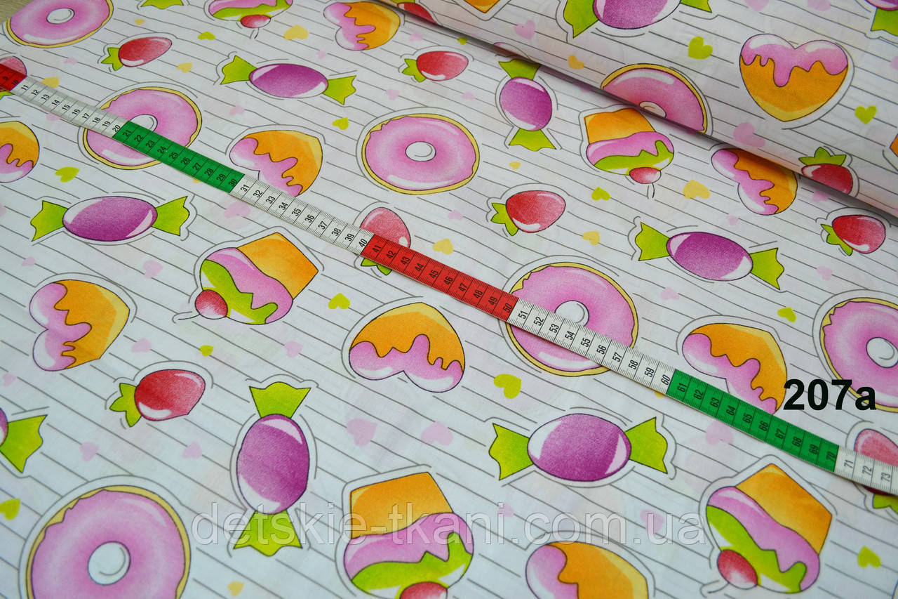 Отрез ткани  №-207а с изображением сладостей: конфет, кексов, ягод размер 75*160