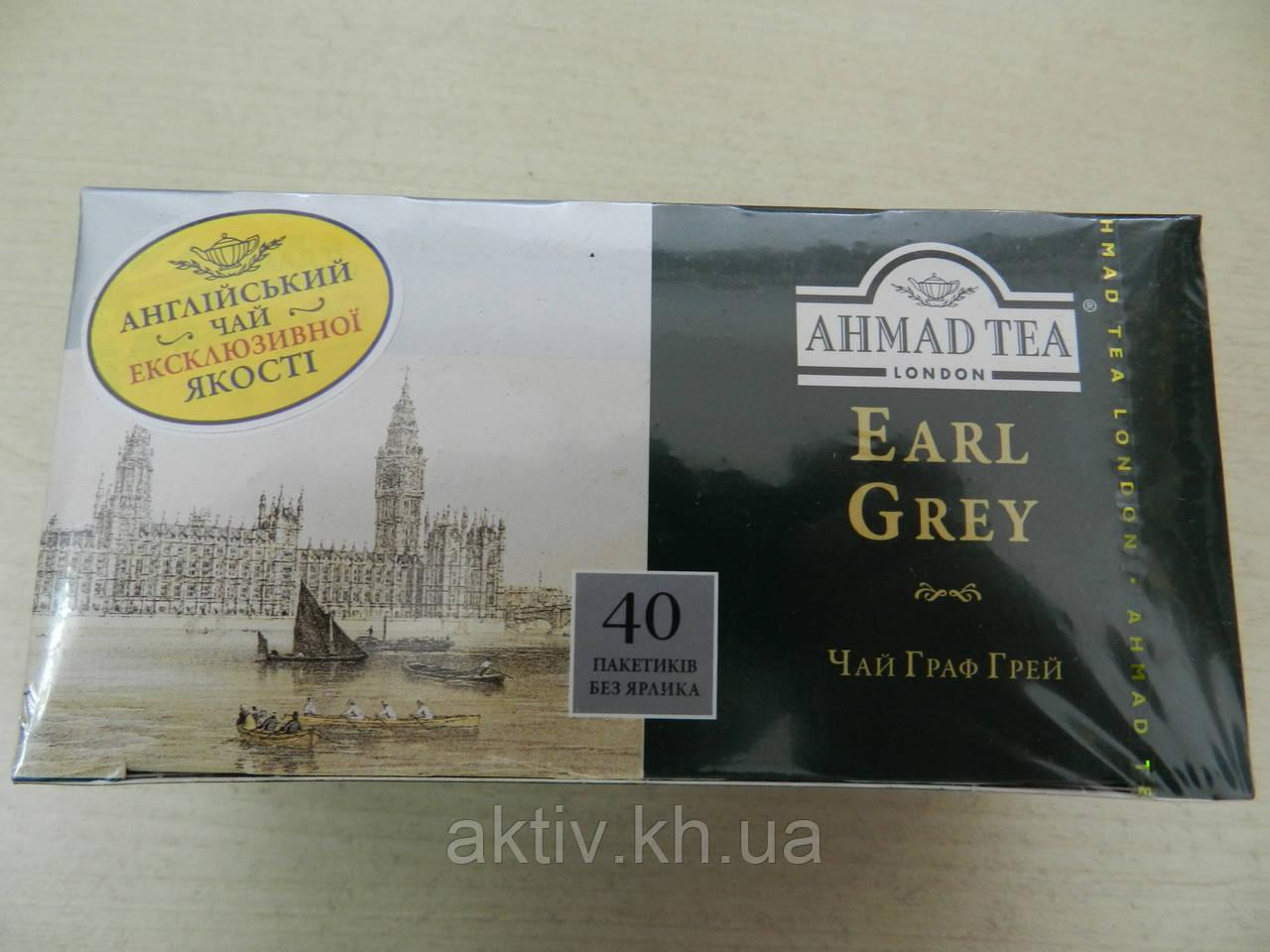 Чай Ахмад Эрл Грей 40 пакетиков