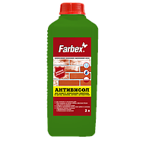 """Антивысол средство гидрофобное акриловое (2л) ТМ""""Farbex"""""""