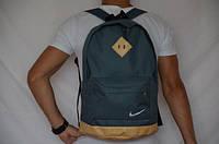 Стильный рюкзак, эффектный, модный, молодежный