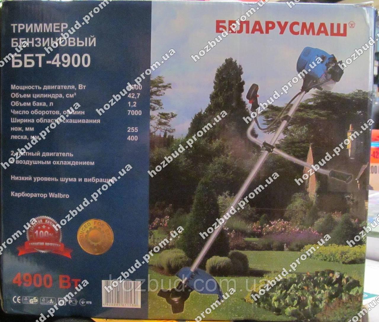 Бензокоса Беларусмаш ББТ-4900