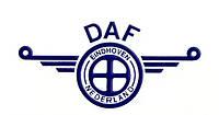Ремонт турбокомпрессоров DAF / ДАФ