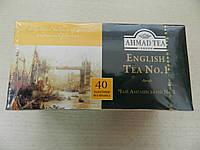 Чай Ахмад Английский №1 40 пакетиков