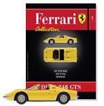 Модель коллекционная Ferrari Collection №7 246 DINO GTS (1:43)