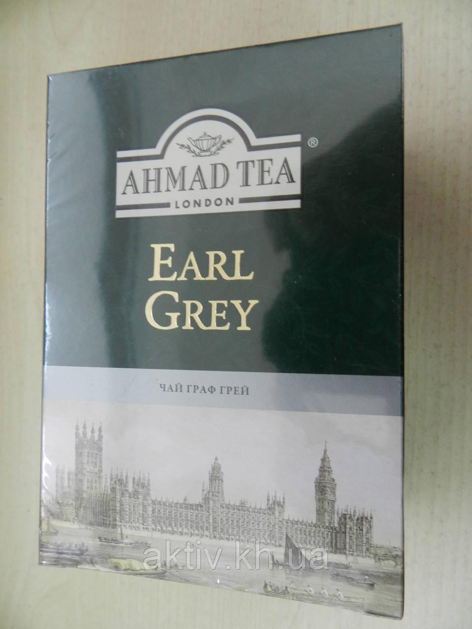 Чай Ахмад Ерл Грей 200 гр