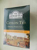 Чай Ахмад оранж пеко голд 200 гр