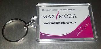 Брелок с фото на заказ для магазина женской одежды. Размер фото 50х35 мм 1