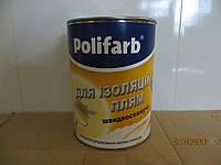 Краска против пятен Полифарб Изомаль 1,1 кг.