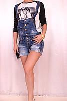 Турецкие джинсовые шорты-комбинезон (Код: 984)
