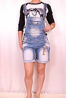 Турецкие джинсовые шорты-комбинезон
