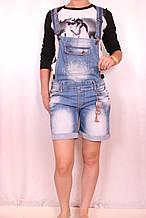 Турецькі джинсові шорти-комбінезон